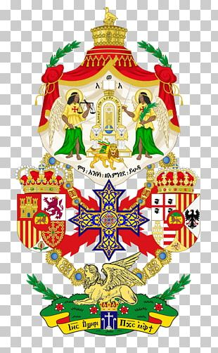 Ethiopian Empire Coat Of Arms Crest Crown Council Of Ethiopia PNG