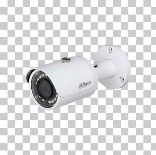 IP Camera Dahua Technology Digital Video Recorders Closed-circuit Television PNG