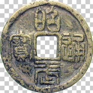Ming Dynasty Coinage Ming Dynasty Coinage Emperor Of China Manchu People PNG