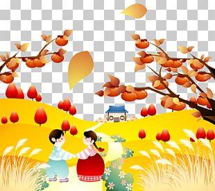 Autumn Cartoon Pig PNG