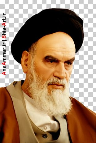 Ruhollah Khomeini Iran Imam Islamic Republic Shia Islam PNG