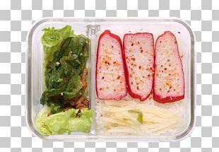 Bento Ekiben Lunch Box PNG