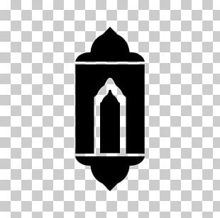 Quran Symbol Computer Icons Ramadan Islam PNG