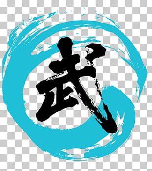 Shaolin Monastery Wushu Chinese Martial Arts Kung Fu PNG