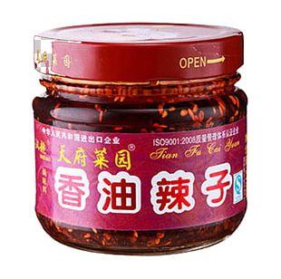 Harissa Food Chili Oil Hot Sauce PNG