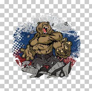 Russian Bear T-shirt Flag Of Russia PNG