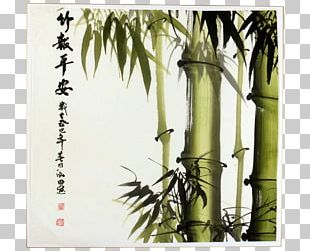 Table Bamboo Drawing Ink Wash Painting PNG