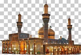 Al-Kadhimiya Mosque Abu Hanifa Mosque Imam Husayn Shrine Ahl Al-Bayt PNG