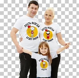 T-shirt Father Family Son Daughter PNG