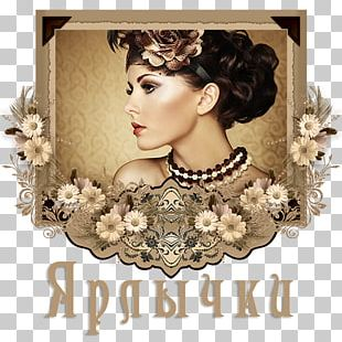 Stock Photography Vintage Clothing Scrapbooking PNG