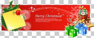 Christmas Web Banner PNG