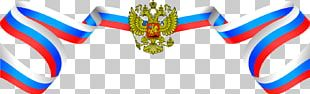 Flag Of Russia National Flag Day In Russia Tricolour PNG