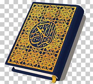 Al Quran PNG Images, Al Quran Clipart Free Download