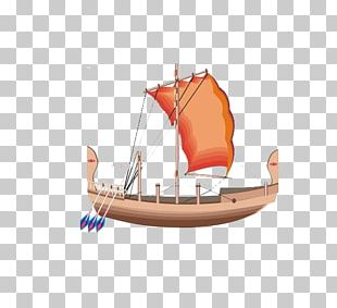 Watercraft Boat PNG
