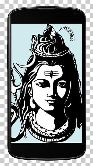 Om Namah Shivaya Mantra Parvati Om Namah Shivaya PNG
