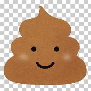 Feces Fossil Pile Of Poo Emoji 便の色・尿の色 Coprophagia PNG