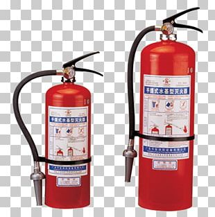 Fire Extinguisher Firefighting Fire Protection Gaseous Fire Suppression PNG