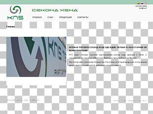 Screenshot Logo Brand PNG