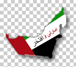 Dubai Flag Of The United Arab Emirates Abu Dhabi Persian Gulf Gulf Of Oman PNG