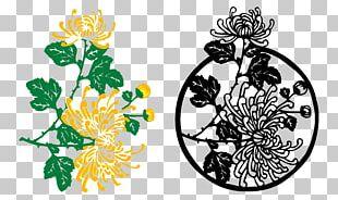 Chrysanthemum Indicum Watercolor Painting Illustration PNG