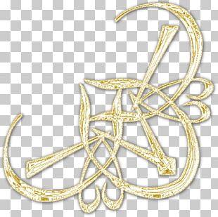 Digital Scrapbooking Embellishment Button Craft PNG