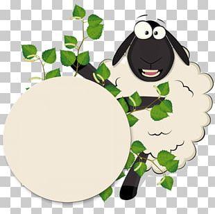 Sheep خروف العيد Eid Al-Adha Holiday Eid Al-Fitr PNG
