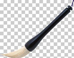 Ink Brush Paintbrush Calligraphy PNG