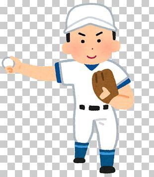 Pitcher Japanese High School Baseball Championship Nippon Professional Baseball Sidearm PNG