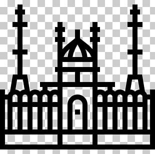 Nur-Astana Mosque Computer Icons Islam PNG