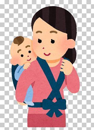 おんぶ Twine Child Infant PNG