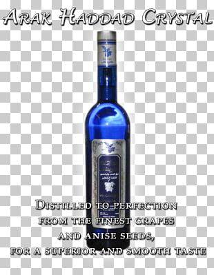Liqueur Glass Bottle Dessert Wine Vodka PNG