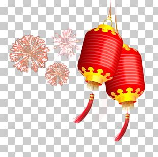 Chinese New Year Lantern Festival First Full Moon Festival New Years Day PNG