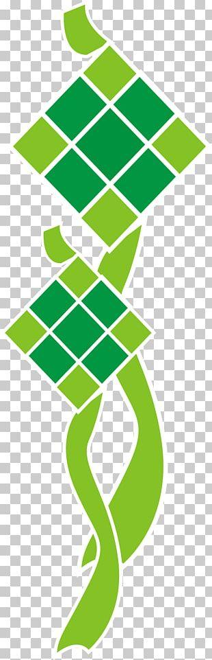 Ketupat PNG