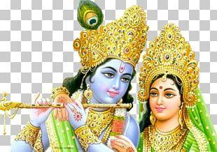 Krishna Janmashtami Bhagwan Shree Krishna Radha Krishna PNG