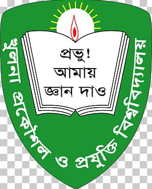 Khulna University Of Engineering & Technology Bangladesh University Of Engineering And Technology Public University PNG