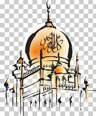 Eid Mubarak Eid Al-Fitr Eid Al-Adha Mosque Jumuah PNG
