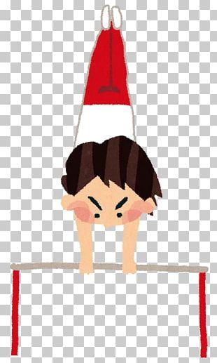 Horizontal Bar Artistic Gymnastics Sport PNG