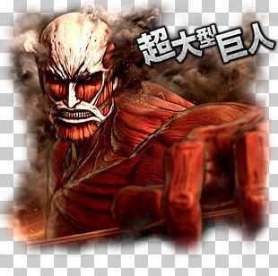 A.O.T.: Wings Of Freedom Eren Yeager PlayStation 4 Attack On Titan 2 PNG