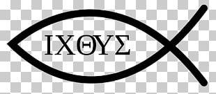 Ichthys Christianity Symbol Christian Cross Son Of God PNG