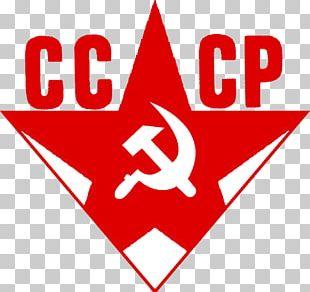 Flag Of The Soviet Union Post-Soviet States Communism PNG