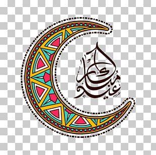 Eid Al-Fitr Eid Mubarak Eid Al-Adha Ramadan Islam PNG
