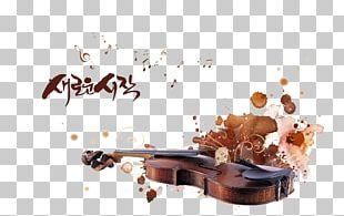 Violin Poster Cartoon Illustration PNG