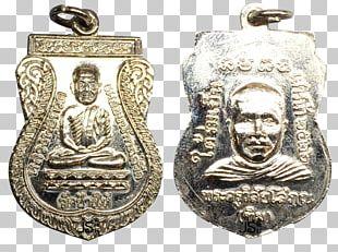 Wat Ratburana Thai Buddha Amulet Chinese Dragon Pattani Province PNG