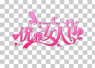 Poster Woman International Womens Day Sales Promotion PNG