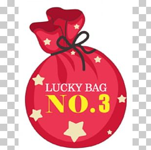 Lucky Bag Cyber Monday Discounts And Allowances Coupon PNG