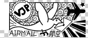 /m/02csf Visual Arts Illustration Drawing Line Art PNG
