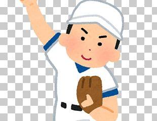 Japanese High School Baseball Championship Little League Elbow Pitcher Japanese High School Baseball Invitational Tournament PNG