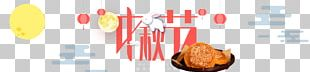 Mid-Autumn Festival Mooncake PNG