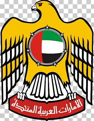 Dubai Abu Dhabi Emblem Of The United Arab Emirates National Symbol PNG
