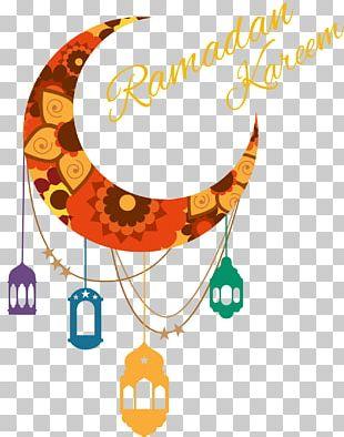 Ramadan Islam Shutterstock Illustration PNG